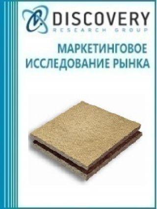 Импорт в Узбекистан и Экспорт из Узбекистана плит ДВП, MDF, HDF и ламинированных напольных покрытий в 2015 году (с предоставлением базы импортно-экспортных операций