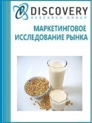 Анализ рынка соевых напитков в России