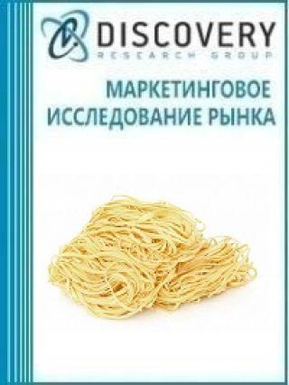 Анализ рынка риса, макаронных изделий и лапши в Казахстане
