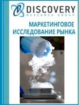 Анализ рынка азота в России