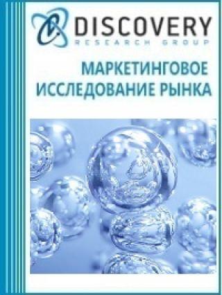 Анализ рынка кислорода в России