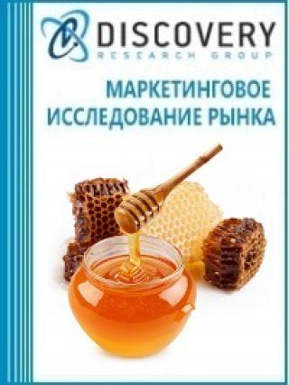 Анализ рынка мёда в России