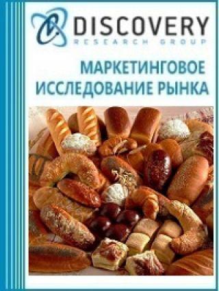 Анализ рынка мучных кондитерских изделий в России
