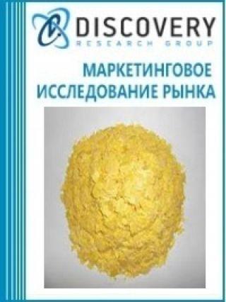 Анализ рынка пятисернистого фосфора в России