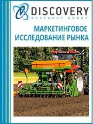 Анализ рынка сеялок в России