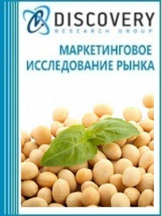Анализ рынка сои в России