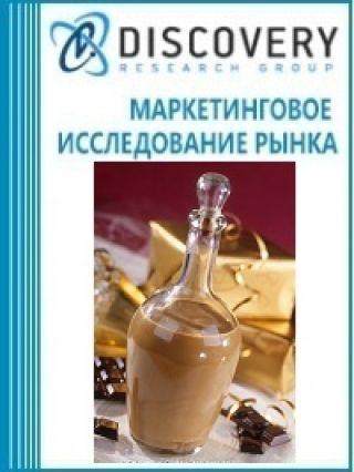 Анализ рынка водки и ликёроводочных изделий в России