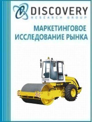 Парк катков в России