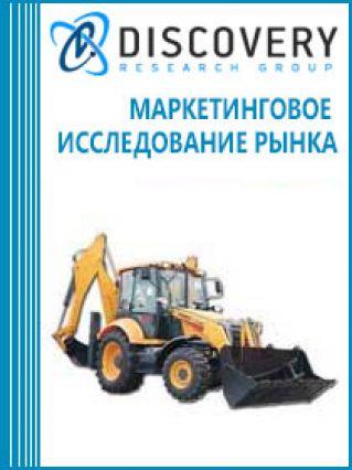 Анализ импорта индустриальной техники в Украину и экспорт из Украины в 2008-2012 гг
