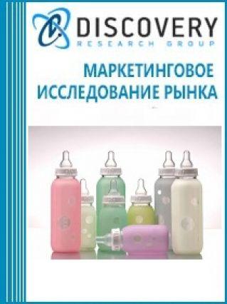 Маркетинговое исследование - Анализ рынка детского питания и сухих молочных смесей в России