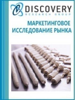 Анализ рынка хлебобулочных полуфабрикатов в России