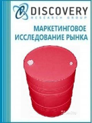 Анализ рынка изоцианатов в России