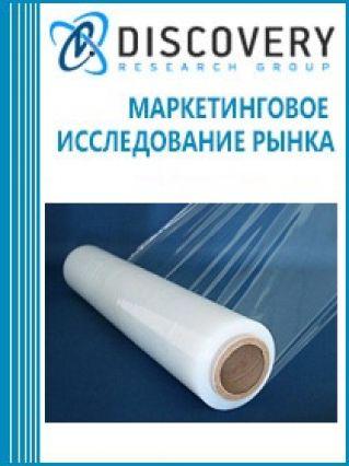 Анализ рынка биопластиков и биопластмасс в России
