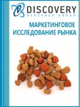 Маркетинговое исследование - Анализ рынка кормов для кошек в России