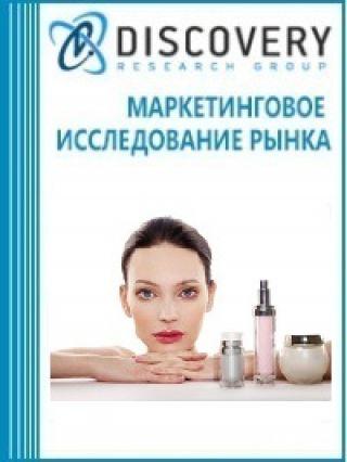 Анализ рынка средств по уходу за кожей тела в России