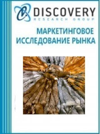 Анализ рынка пушно-мехового сырья (выделанных и невыделанных шкурок) в России (с предоставлением базы импортно-экспортных операций)