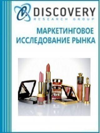 Маркетинговое исследование - Анализ рынка супер-премиум средств по уходу за собой в России