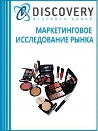 Маркетинговое исследование - Анализ рынка косметических средств, парфюмерии и товаров для ухода за собой в Казахстане