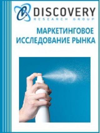 Маркетинговое исследование - Анализ рынка дезодорантов в России