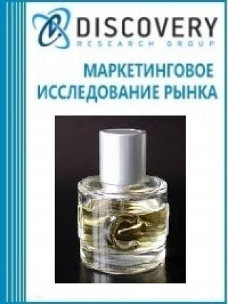 Маркетинговое исследование - Анализ рынка парфюмерии в сегментах mass и premium в России