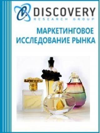 Маркетинговое исследование - Анализ рынка парфюмерии в России: сегменты, бренды, каналы продаж