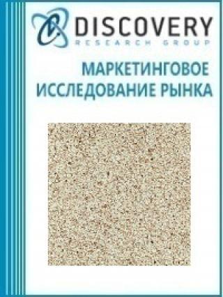 Маркетинговое исследование - Анализ рынка ковролина в России (с предоставлением базы импортно-экспортных операций)