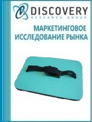 Маркетинговое исследование - Анализ рынка принадлежностей для занятий водными видами спорта в России