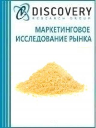 Анализ рынка желатина и его производных (животного и рыбьего клея на основе желатина) в России (с предоставлением баз импортно-экспортных операций)