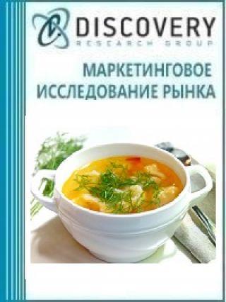 Анализ рынка супов  в России