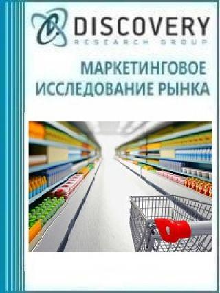 Анализ рынка розничной торговли в России