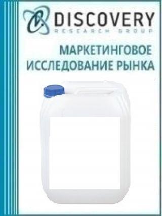 Анализ рынка отделочных средств, средств для ускорения крашения или фиксации красителей и аналогичных продуктов в России (с предоставлением базы импортно-экспортных операций)