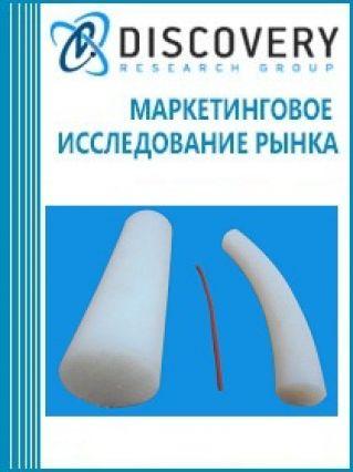 Маркетинговое исследование - Анализ рынка твердой и жидкой силиконовой резины в России (LSR, RTV и HCR резина)
