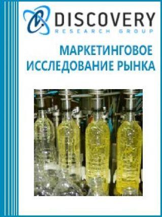 Маркетинговое исследование - Анализ рынка растительного масла, предназначенного для переработки в пищевой промышленности, в России