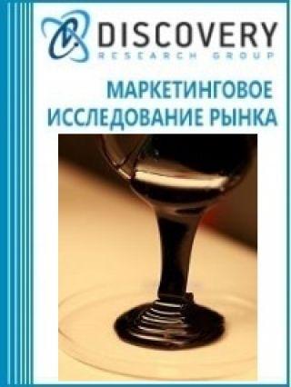 Маркетинговое исследование - Анализ рынка адгезионных присадок и эмульгаторов для битумных эмульсий в России