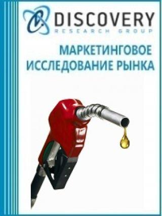 Маркетинговое исследование - Анализ рынка алкилбензина в России