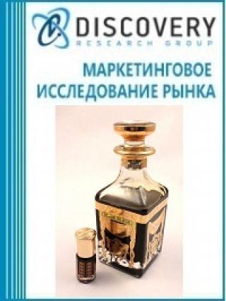 Маркетинговое исследование - Анализ рынка амбры, бобровая струи, циветты, мускус, шпанки в России