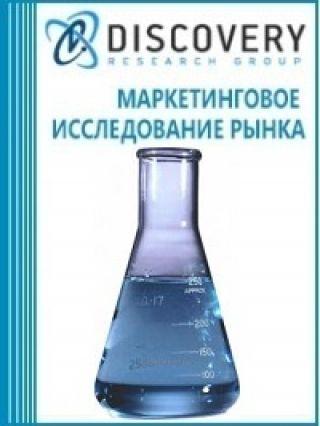 Анализ рынка аммиака в России
