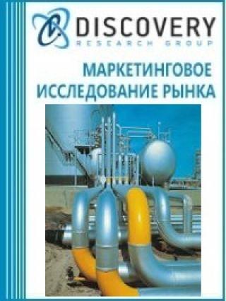 Маркетинговое исследование - Анализ рынка антикоррозионных лакокрасочных материалов (ЛКМ) в нефтяном комплексе в России