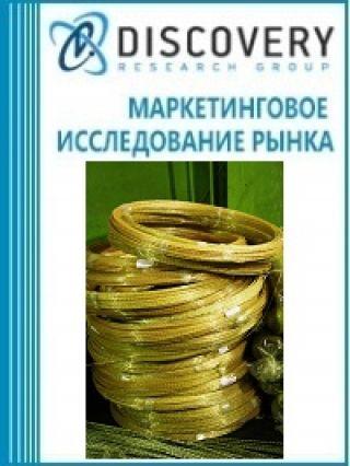 Анализ рынка арматуры композитной неметаличексой (стеклопластиковой и базальтопластиковой) в России