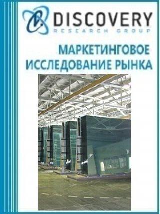 Маркетинговое исследование - Анализ рынка автостекольных мастерских в России