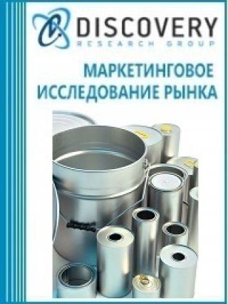 Маркетинговое исследование - Анализ рынка белой жести в России