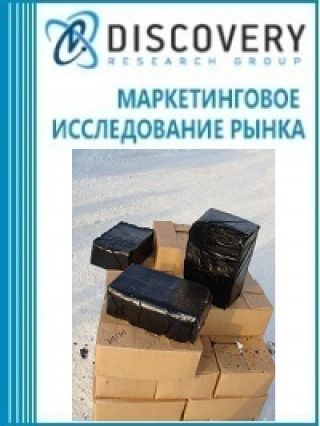 Анализ рынка битума нефтяного в России