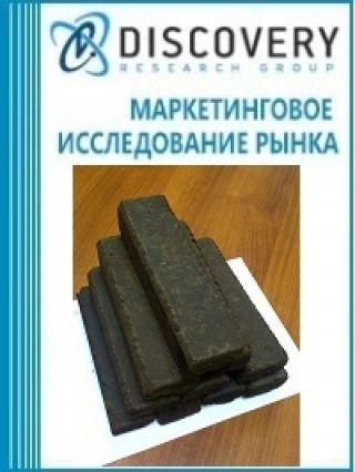 Маркетинговое исследование - Анализ рынка брикетированного бурого угля в России