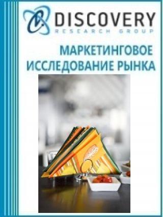 Маркетинговое исследование - Анализ рынка бумажных салфеток и полотенец в России