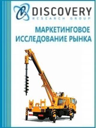 Маркетинговое исследование - Анализ рынка буровых услуг в России