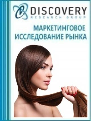 Маркетинговое исследование - Анализ рынка человеческого волоса в России