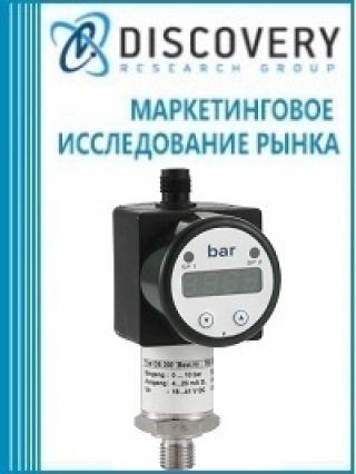 Маркетинговое исследование - Анализ рынка датчиков-реле и индикаторов в России
