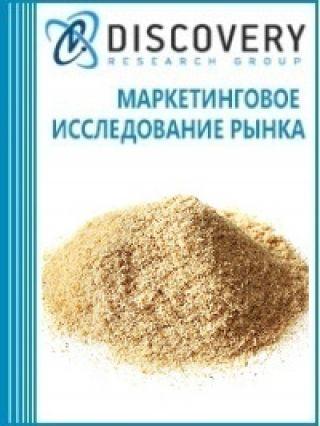 Маркетинговое исследование - Анализ рынка древесной муки в России