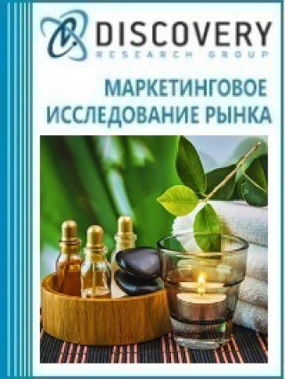 Анализ рынка эфирных масел в России