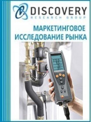 Маркетинговое исследование - Анализ рынка гарантийных испытаний установленного оборудования в России